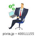 成功 当たり ビジネスのイラスト 40011155