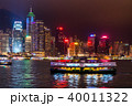 《香港》香港の夜景 40011322