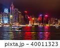 《香港》香港島の夜景 40011323