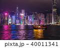 《香港》香港の夜景 40011341