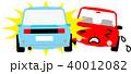 乗用車 事故 交通事故のイラスト 40012082