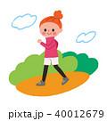 女性 ウォーキング 歩くのイラスト 40012679