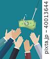 お金 通貨 金のイラスト 40013644
