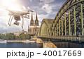ケルン ドローン 飛行の写真 40017669
