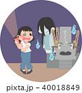 幽霊に驚く女性 40018849