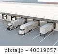 物流センタートラックターミナルの屋上にソーラーパネルが設置されている。環境配慮型物流センター 40019657