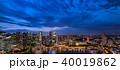 シンガポールの摩天楼の夕景 40019862