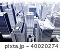 ビル群 都市 俯瞰 パース 青コントラスト 40020274