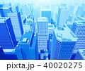 ビル群 都市 俯瞰 パース 青 40020275