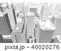 ビル群 都市 俯瞰 パース グレー 40020276