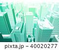 ビル群 都市 俯瞰 パース 緑 40020277