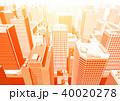 ビル群 都市 俯瞰 パース オレンジ 40020278