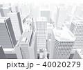 ビル群 都市 俯瞰 パース 白 40020279