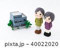 シニア 家 夫婦の写真 40022020