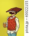 本 ヒップスター コーヒーのイラスト 40022155