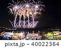 【茨城県】常総きぬ川花火大会 40022364