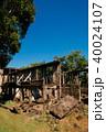 Pacific war Army barracks ruins Corregidor Manila 40024107