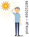 人物 高齢者 男性のイラスト 40025286