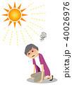 シニア 女性 熱中症のイラスト 40026976