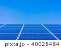 ソーラーパネル 太陽電池 太陽光発電の写真 40028484