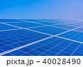 ソーラーパネル 太陽電池 太陽光発電の写真 40028490
