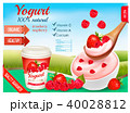 Fruit yogurt with berries advert concept.  40028812
