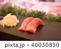寿司 40030830