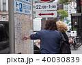 外国人観光客 40030839