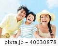 家族 親子 ファミリーの写真 40030878