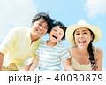 家族 親子 男の子の写真 40030879