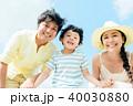 家族 親子 男の子の写真 40030880