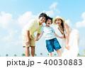 家族 親子 男の子の写真 40030883