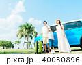 家族 旅行 親子の写真 40030896