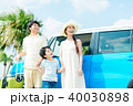 家族 旅行 40030898