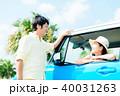 若い男女 自動車 40031263