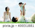 家族 親子 子供の写真 40031881