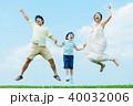 家族 親子 楽しいの写真 40032006