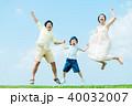 家族 親子 楽しいの写真 40032007
