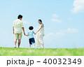 家族 親子 ファミリーの写真 40032349