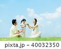 家族 親子 女の子の写真 40032350