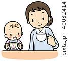 カップ 赤ちゃん 母親のイラスト 40032414