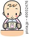 カップ ストロー 飲むのイラスト 40032476