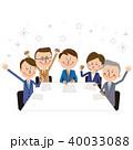 ビジネスマン ビジネス ビジネスウーマンのイラスト 40033088