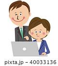 ビジネスマン ビジネス ビジネスウーマンのイラスト 40033136