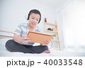 少年 ヘッドセット 使用の写真 40033548