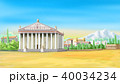 Temple of Artemis in a Sunny Day Illustration 40034234