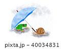 雨宿り。 40034831