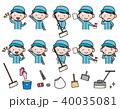清掃員(男女 上半身) 40035081