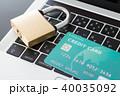 クレジットカード 40035092