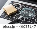 ビジネス パソコン セキュリティーの写真 40035147